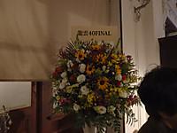 P3241203