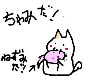 Cocolog_oekaki_2008_09_10_22_26