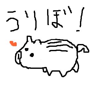 Cocolog_oekaki_2015_02_20_21_51